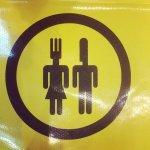 Jaki jest rewelacyjny catering przeznaczony dla firm?